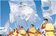 超87万人报名北京冬奥会赛会志愿者