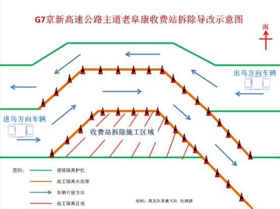G7京新高速老阜康收费站段9月25日起实施交通导改