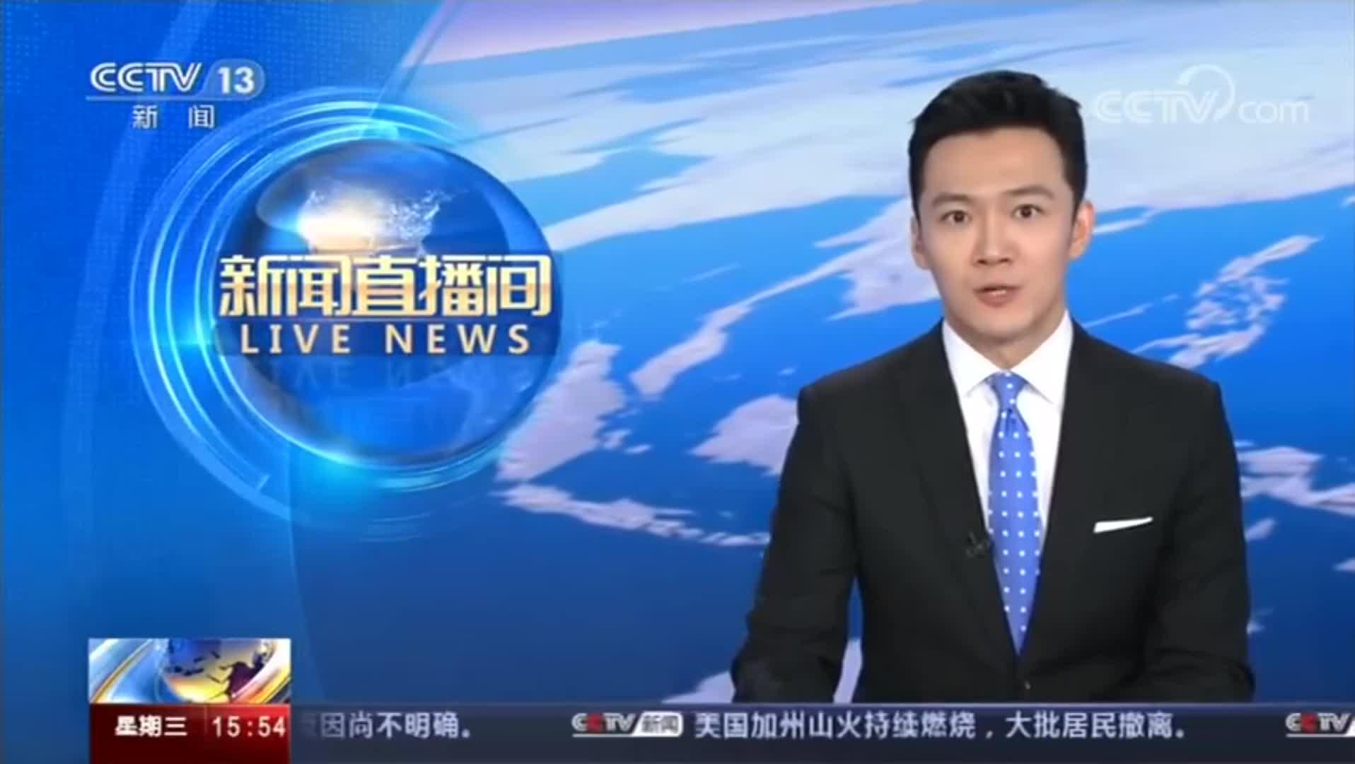 新疆库车:勘探队员体力不支被困山顶 消防员成功营救