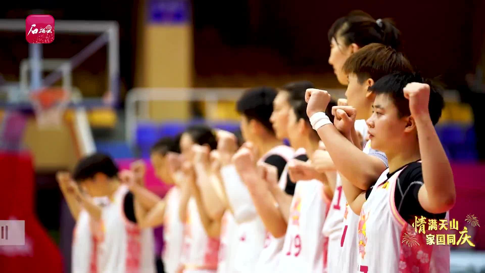 小天视频丨WCBA新赛季打响 新疆女篮首场憾负四川