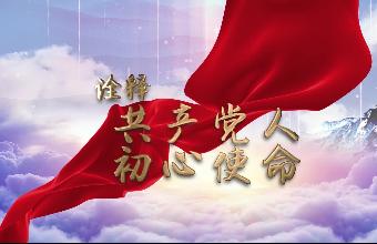 """""""清风满天山""""讲故事电视大赛获奖作品:《挚爱》"""