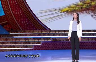 """""""清风满天山""""讲故事电视大赛获奖作品:《清风粮满仓》"""