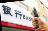 """""""十三五""""期间新疆绿色贷款余额达2142亿元"""