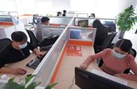 新疆跨境电商购物平台西大门线上商城上线运营