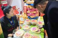 第十一届新疆农产品北京交易会下月举办