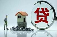 银行房抵贷再收紧 房贷中介称房抵贷购房