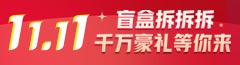 天山網首頁首區旗幟【新疆聯通】