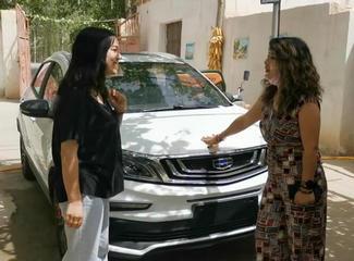 【明天更美好】西仁古丽买了新车