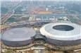 世界大運會場館獲全球工程建設大獎