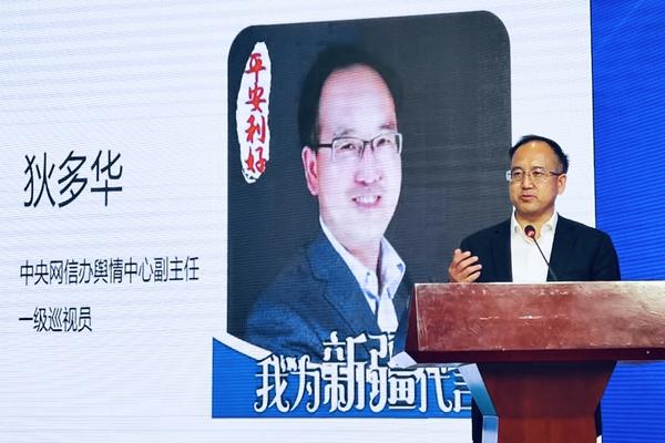 一篇有温度的援疆干部记录之作 《发现新疆》新书发布会在京举行