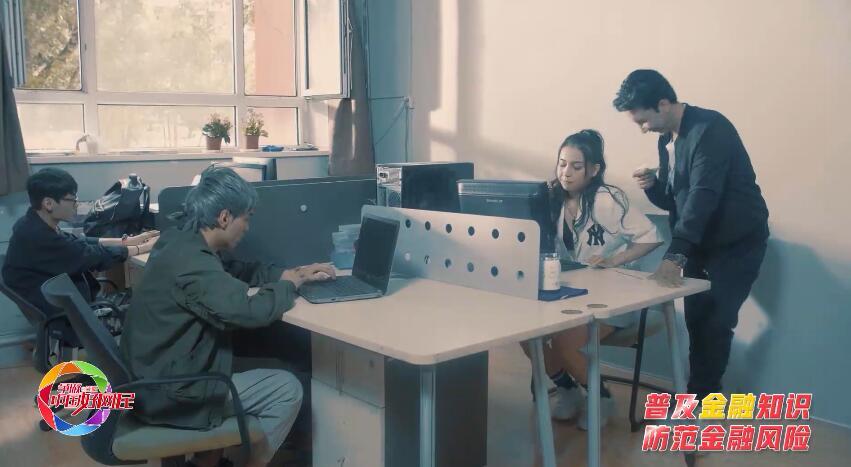 【争做中国好网民作品展播】中国人民银行乌鲁木齐中心支行2号作品-珍爱信用记录 享受幸福人生
