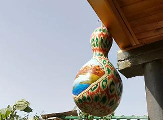 祖然木古丽家的葫芦画好了