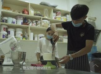 糕点师巧用短视频