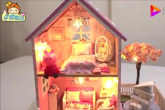 一起来动手DIY做一个公主小屋