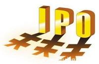 """去年A股IPO募资近4700亿元 注册制""""贡献""""超半"""