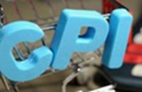 国家统计局:2020年全年CPI上涨2.5%