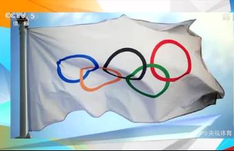 [综合]参加东京奥运会的运动员将接种疫苗