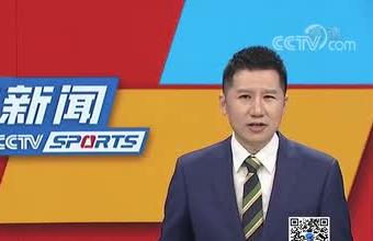 [羽毛球]艰难逆转马林 戴资颖夺得女单冠军