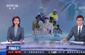 日本政府今或宣布10个地区紧急状态延长