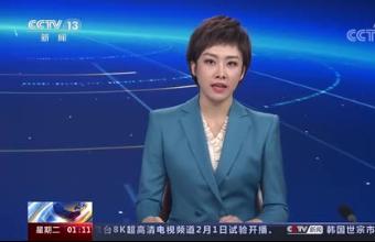 我使馆提醒在缅中国公民做好安全防范