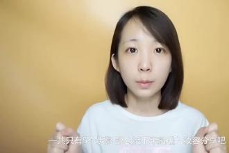 正确的化妆步骤教学!
