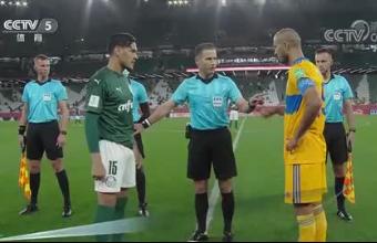 [国际足球]墨西哥老虎队晋级世俱杯决赛