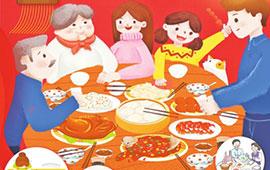 家庭提倡分餐制 推崇光盘行动
