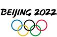 """首次""""实战"""",北京2022交卷!"""