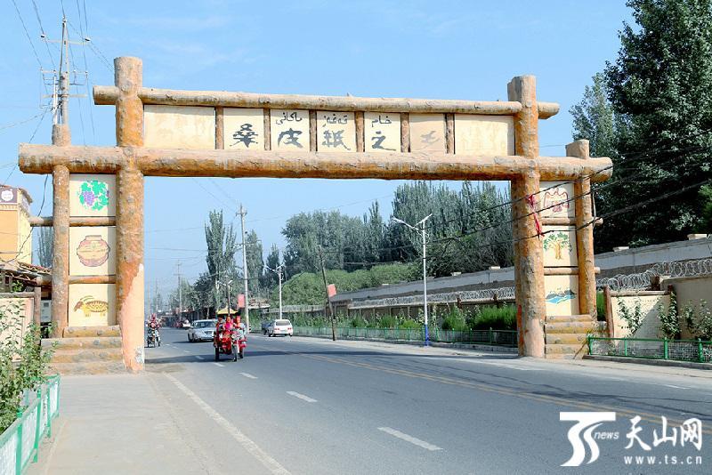 新疆沙棘汁产地