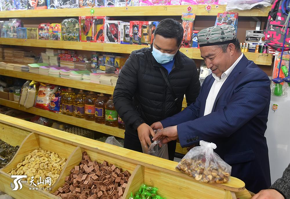 大使看新疆丨上海合作组织秘书长及有