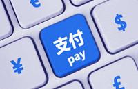 网联平台处理网络支付交易超30亿笔