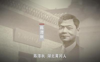 《百炼成钢:中国共产党的100年》第四集:播火