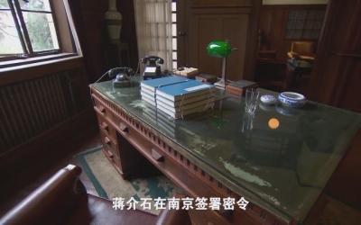 《百炼成钢-中国共产党的100年》第九集:命悬一线