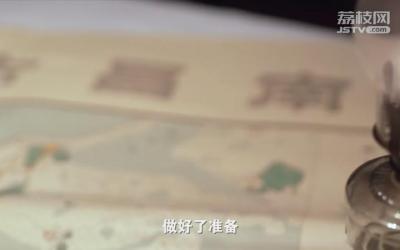 《百炼成钢-中国共产党的100年》第十集:南昌城头的枪声