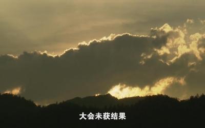 《百炼成钢-中国共产党的100年》第十二集:古田会议