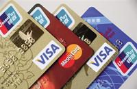 2020年信用卡业务增速全线放缓