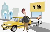 一季度汽车销量大增拉动车险复苏 车险综改对财产险增速的影响持续减弱