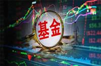 市场购基热情骤降 新基金主动延迟发行