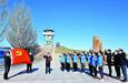 锦州援疆工作队参观小白杨哨所