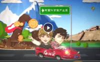 沿着高速看新疆Vlog