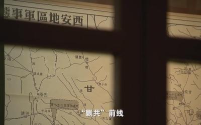 《百炼成钢:中国共产党的100年》第十七集:西安事变
