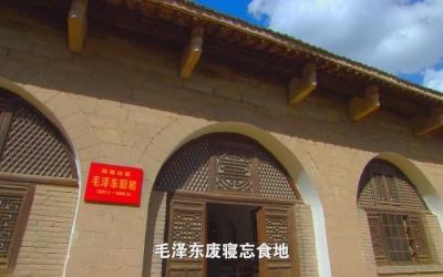 《百炼成钢:中国共产党的100年》第十八集:论持久战