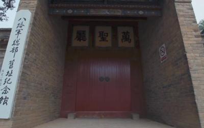 《百炼成钢:中国共产党的100年》第十九集:百团大战