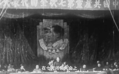 《百炼成钢:中国共产党的100年》第二十一集:愚公移山