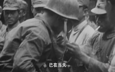 《百炼成钢:中国共产党的100年》第二十二集:胸中自有雄兵百万