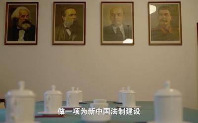 《百炼成钢:中国共产党的100年》第二十九集:新中国第一部宪法