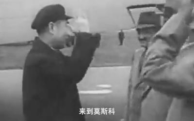 《百炼成钢:中国共产党的100年》第三十一集:一五计划