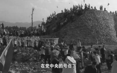 《百炼成钢:中国共产党的100年》第三十六集:绝壁上的人工天河