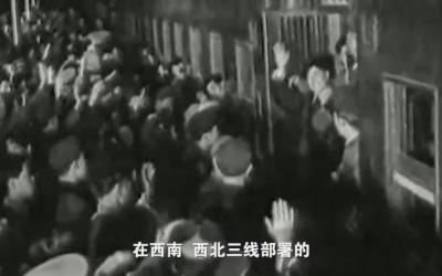 《百炼成钢:中国共产党的100年》第三十七集:攀枝花开