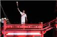 奥运火炬在长崎